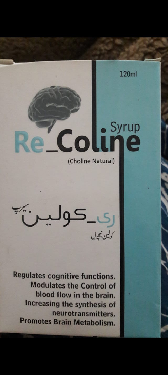 Re_Coline or Choline Syrup, I couldn't find this exact product, but I think it is the Choline that is the important neuro stimulant.